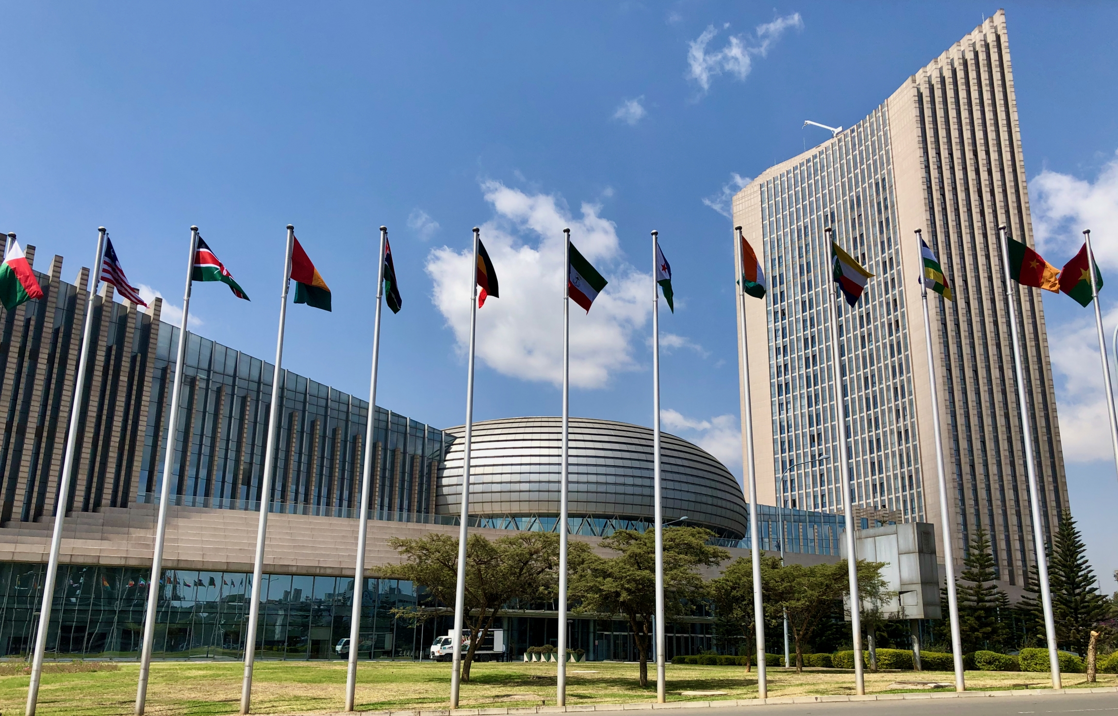 The Chinese-built African Union complex in Addis Ababa, Ethiopia.