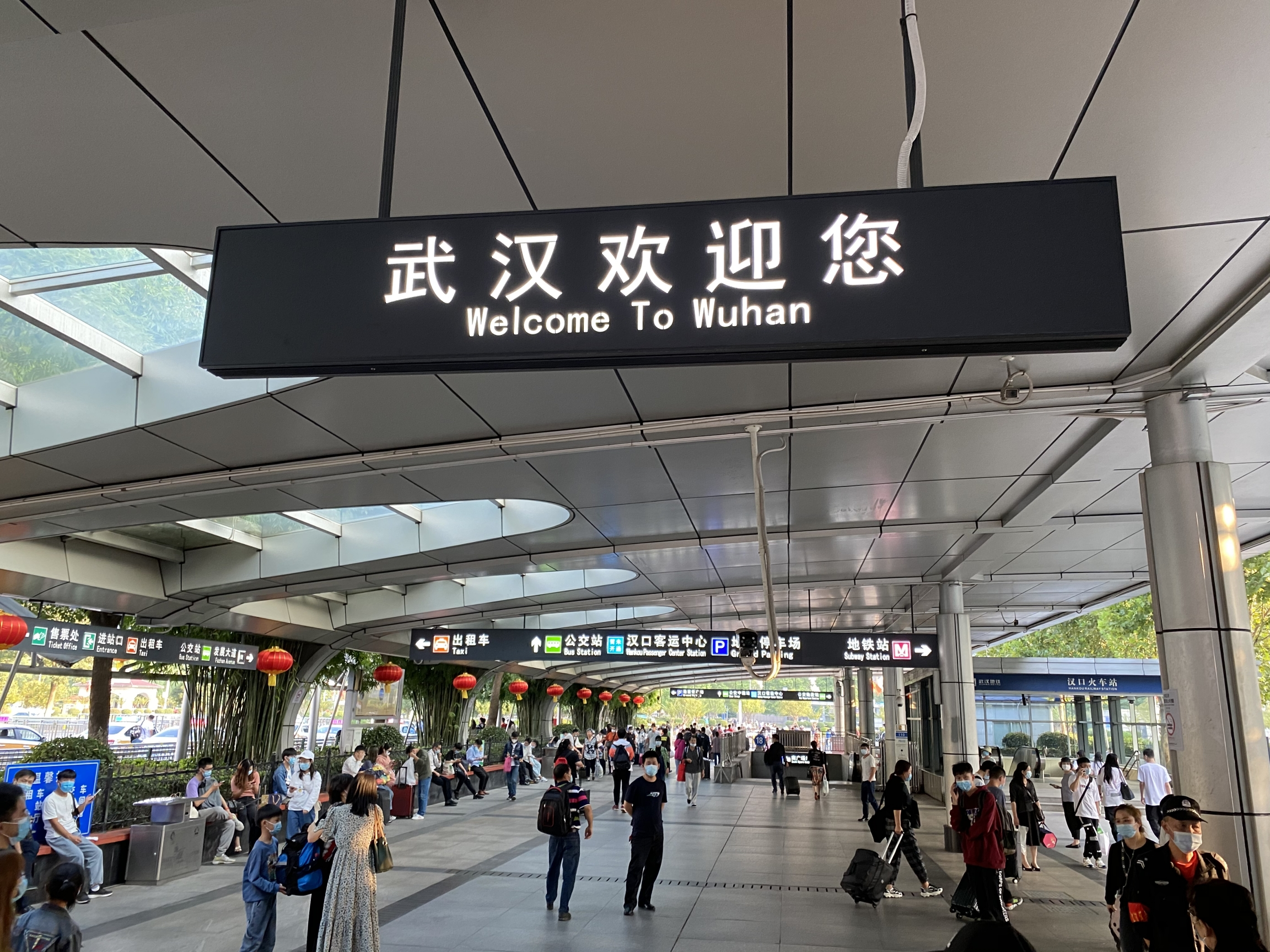 A busy train station in Taiwan.