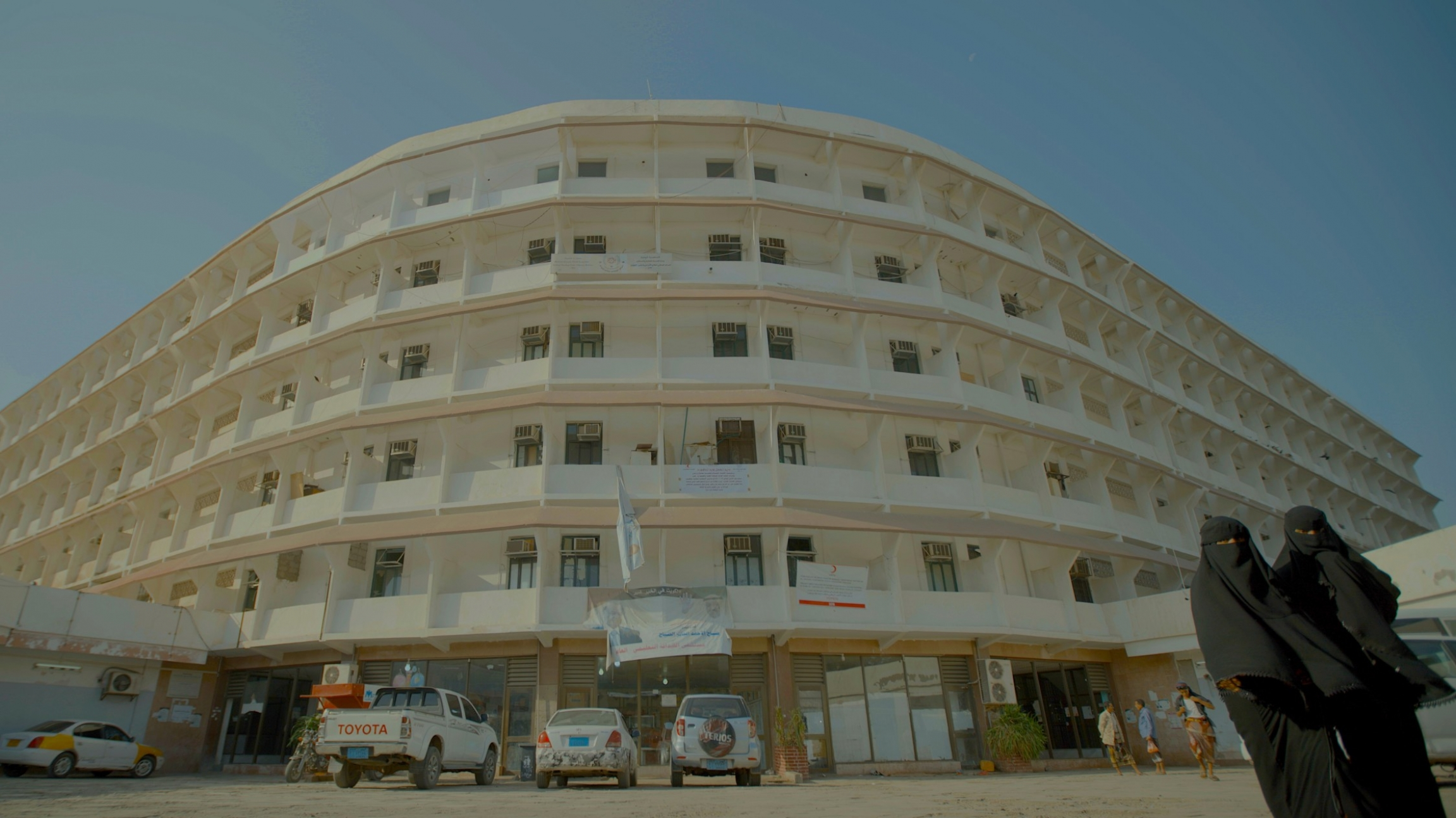Sadaqa Hospital, as seen from the street