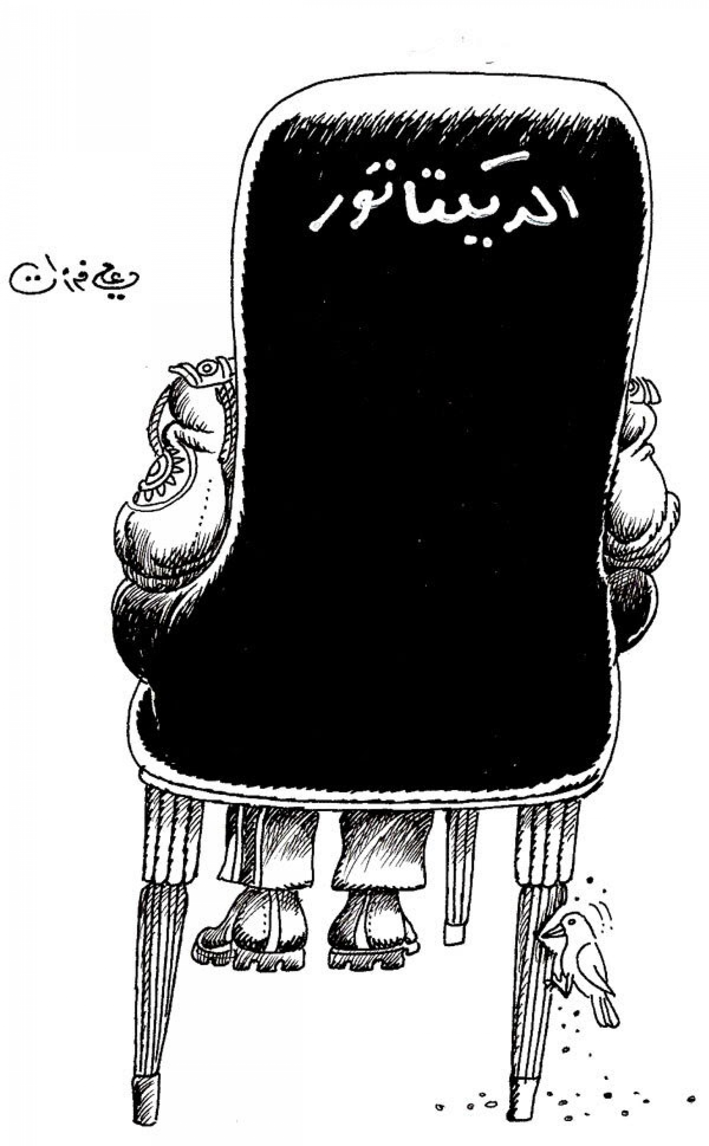 """The Dictator,"" by Ali Ferzat, Syria, January  2011."
