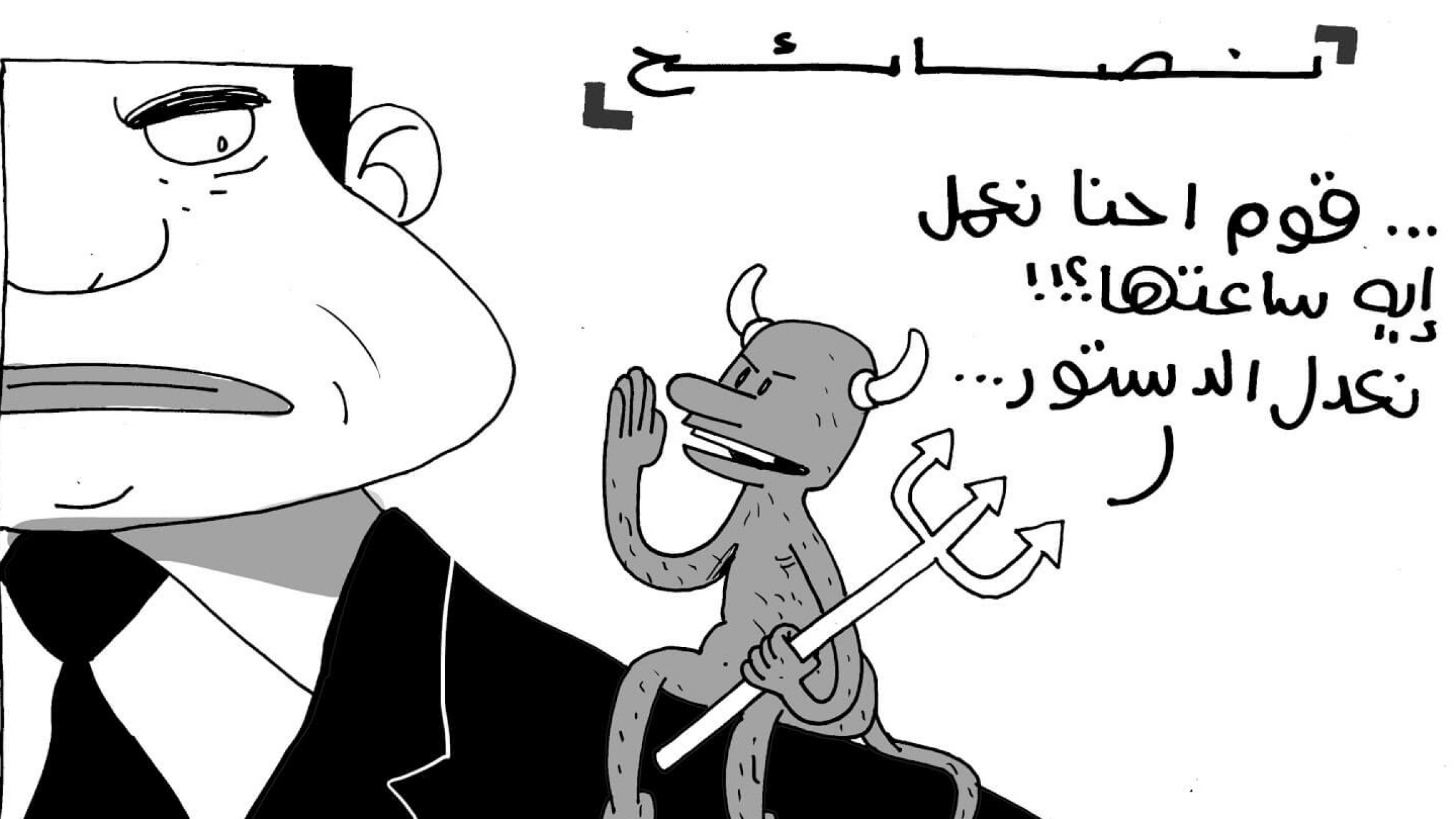 A devil cartoon sits on shoulder of cartoon image of a president with Arabic script.