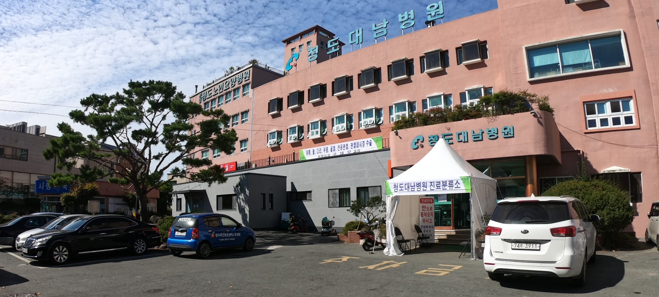 A deadly coronavirus outbreak inside a closed psychiatric ward at the Cheongdo Daenam Hospital in North Gyeongsang Province has increased calls for the deinstitutionalization of people with disabilities in South Korea.