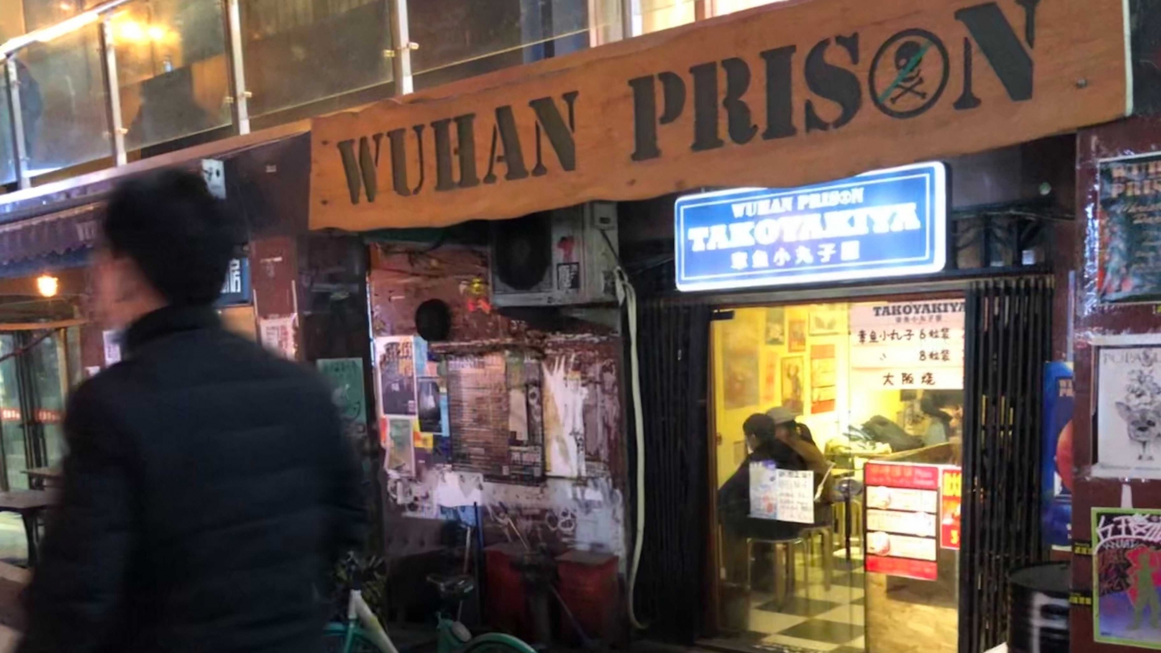 Wuhan Prison is a dive bar that holds about 200 people in Wuhan, China.