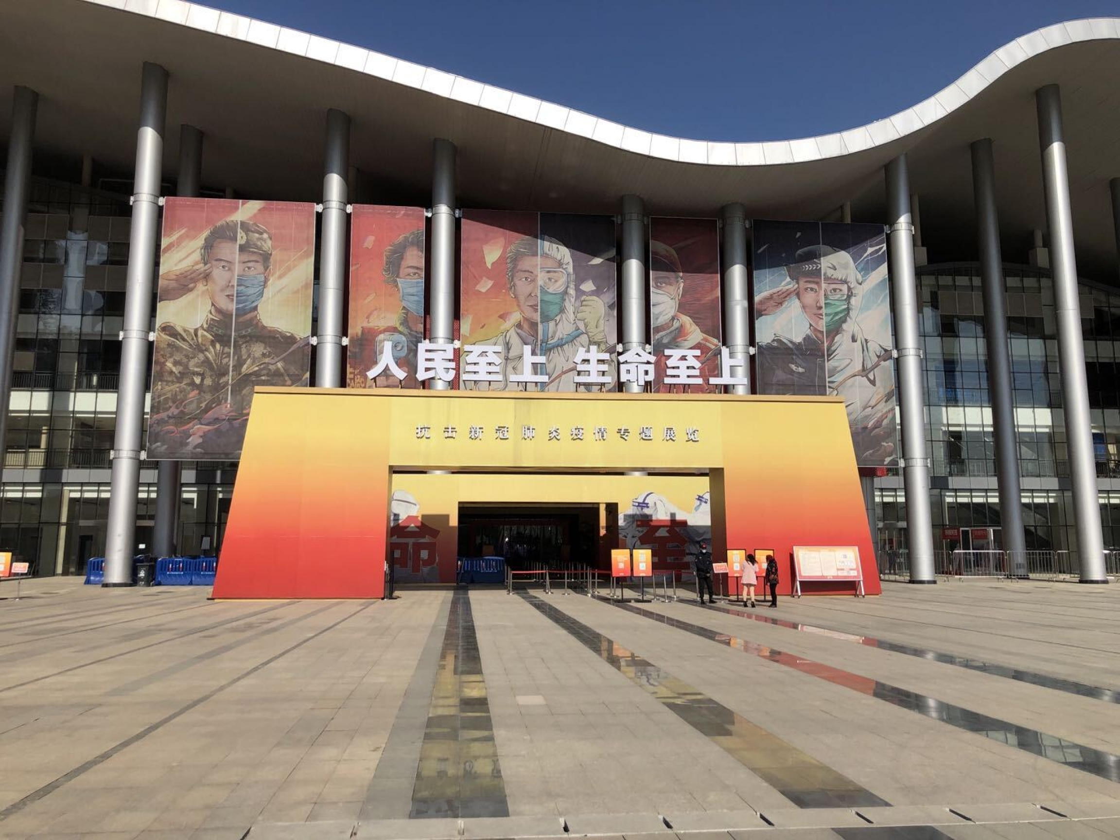 An exhibit in Wuhan, China, documents the story of the coronavirus in the city.