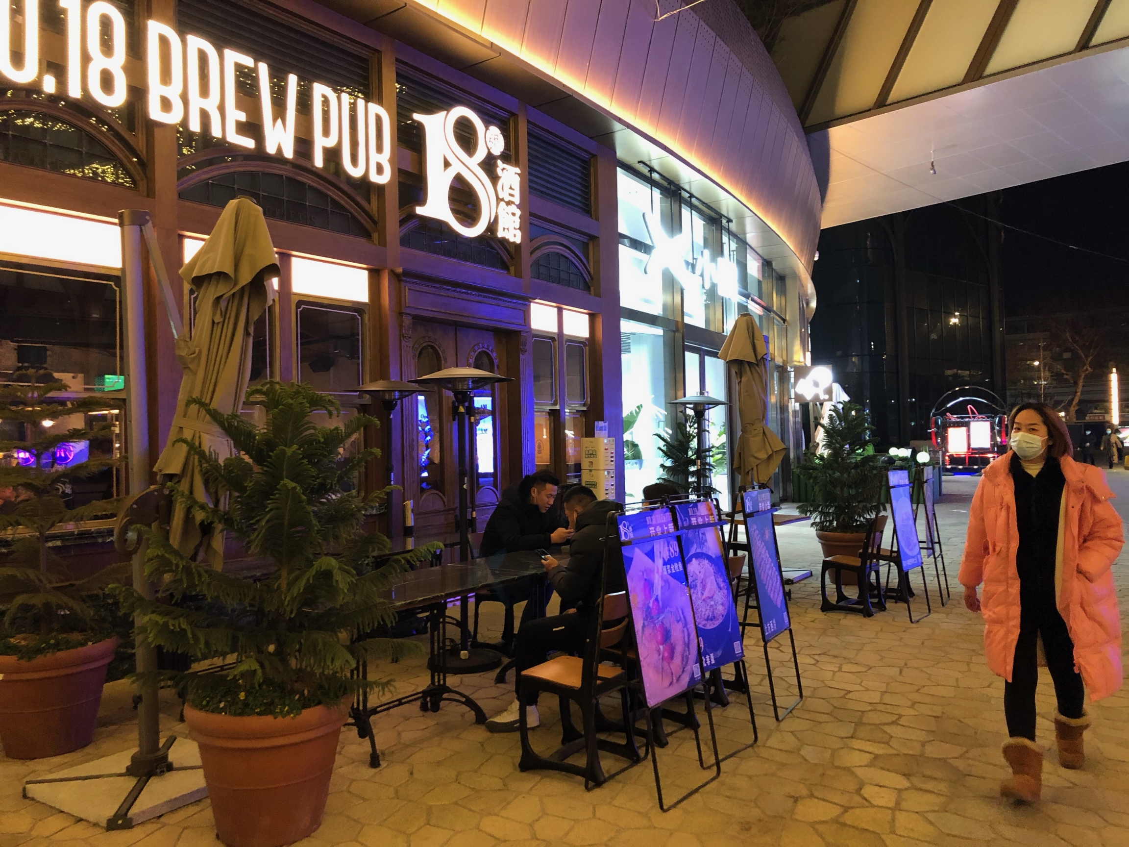 A new brewpub opens in Wuhan.