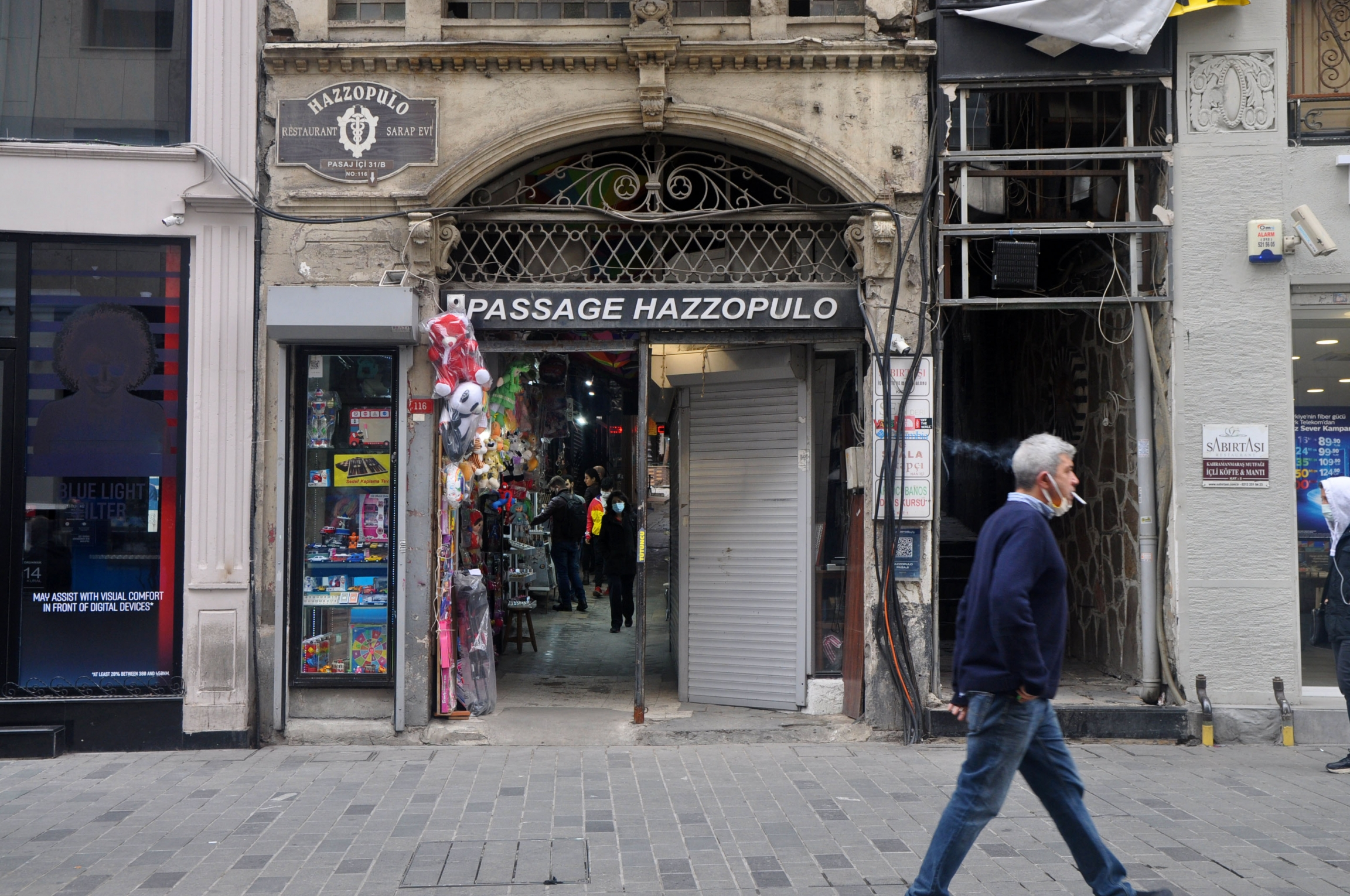A entranceway to a tunnel in Istanbul.