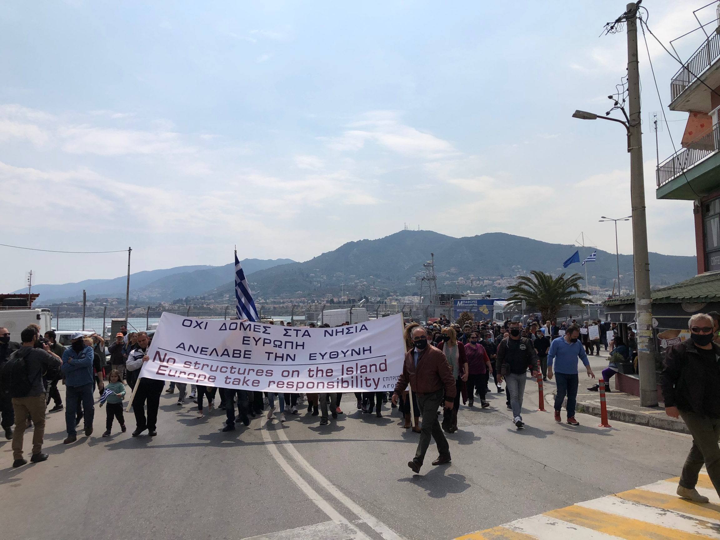 Locals on Lesbos protest the creation of a new migrant facility on the island.