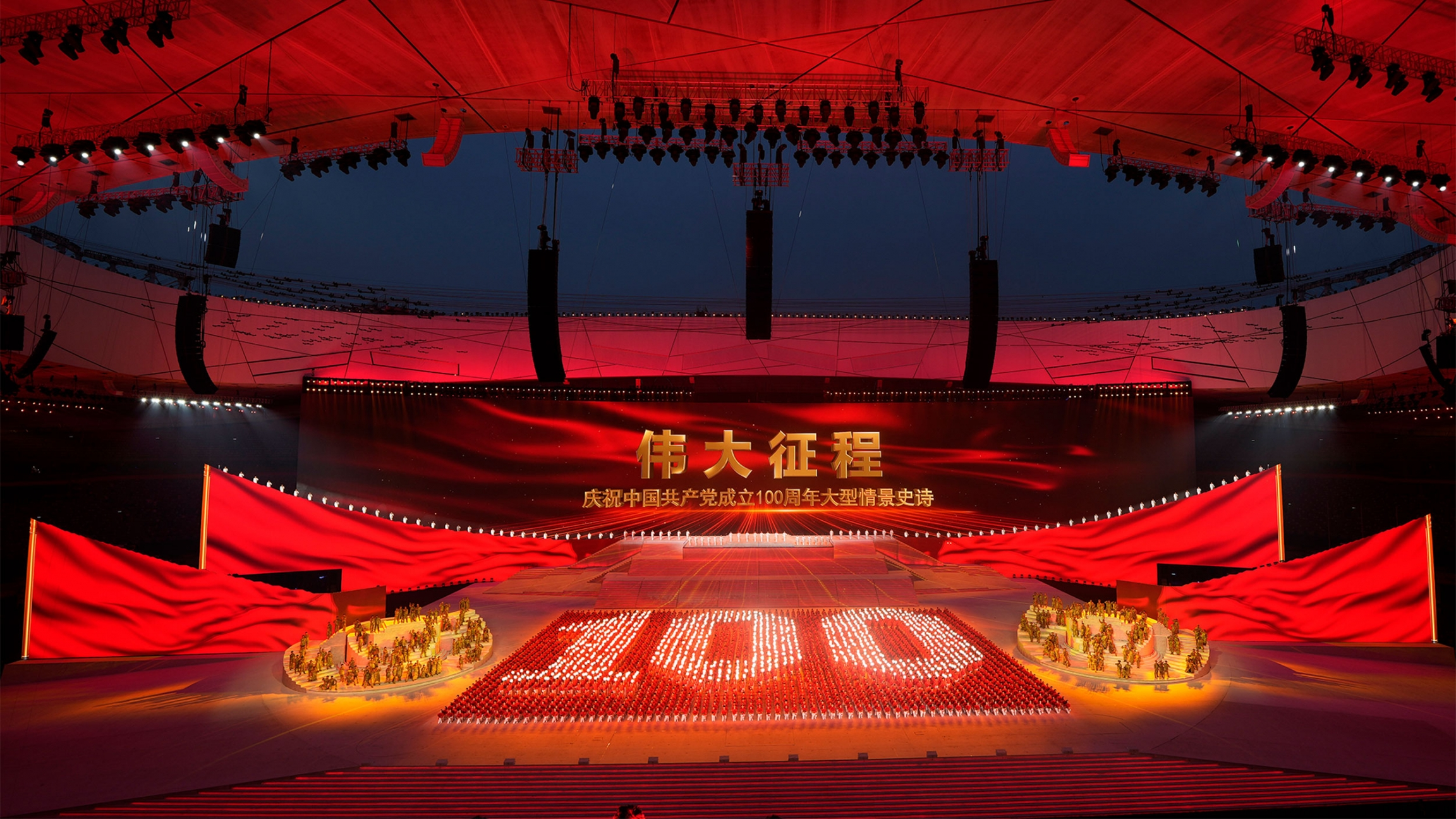 Performers form a yellow number 100 at a gala show full of red ahead of the 100th anniversary of the founding of the Chinese Communist Party in Beijing