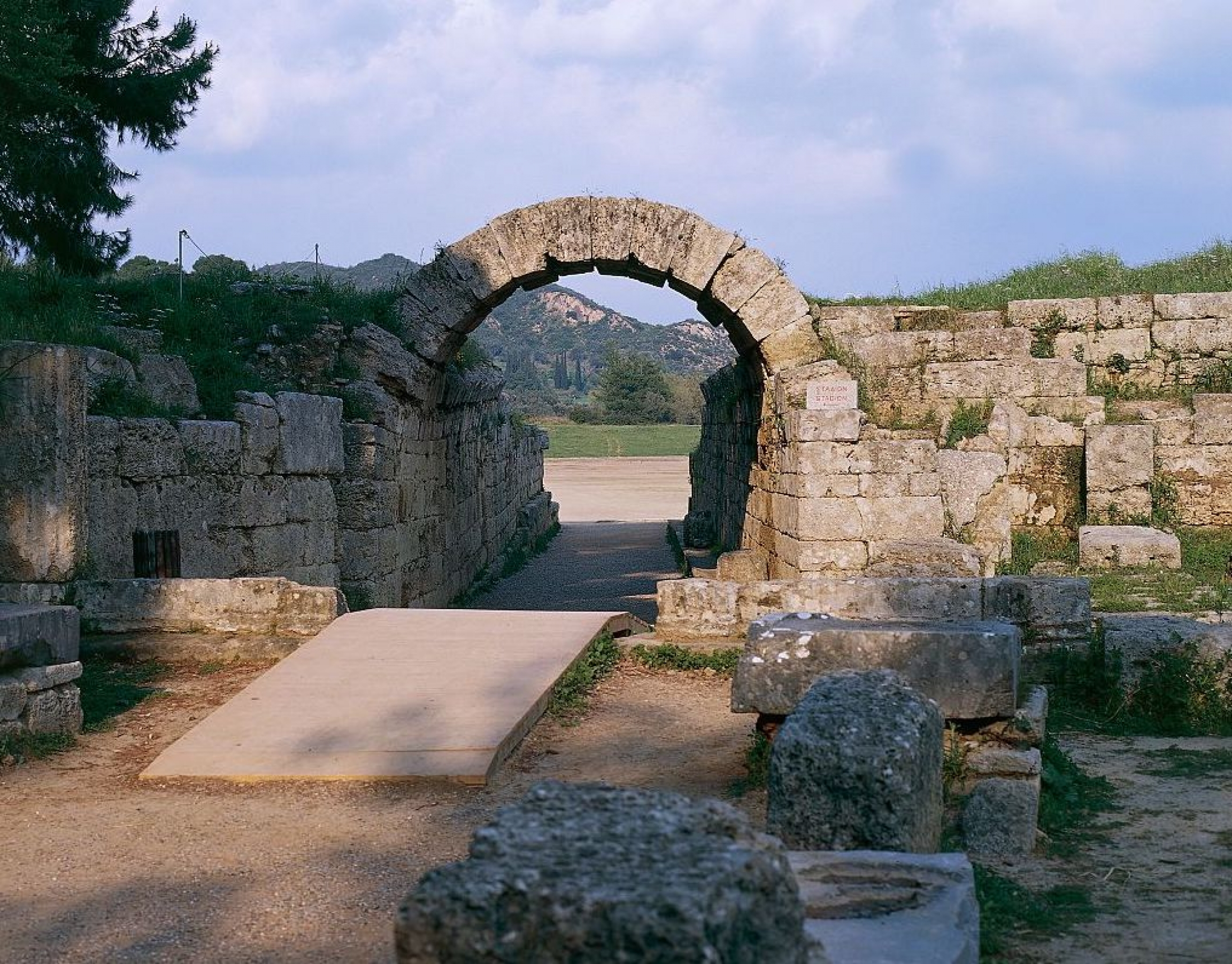 The Crypt, the entrance to the Stadium of Olympia.