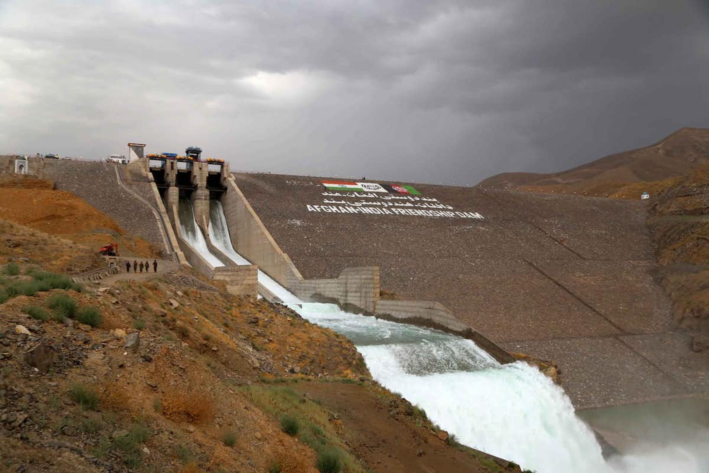 The Afghan-India Friendship Dam in Herat Province, also known as the Salma Dam, opened in 2016.