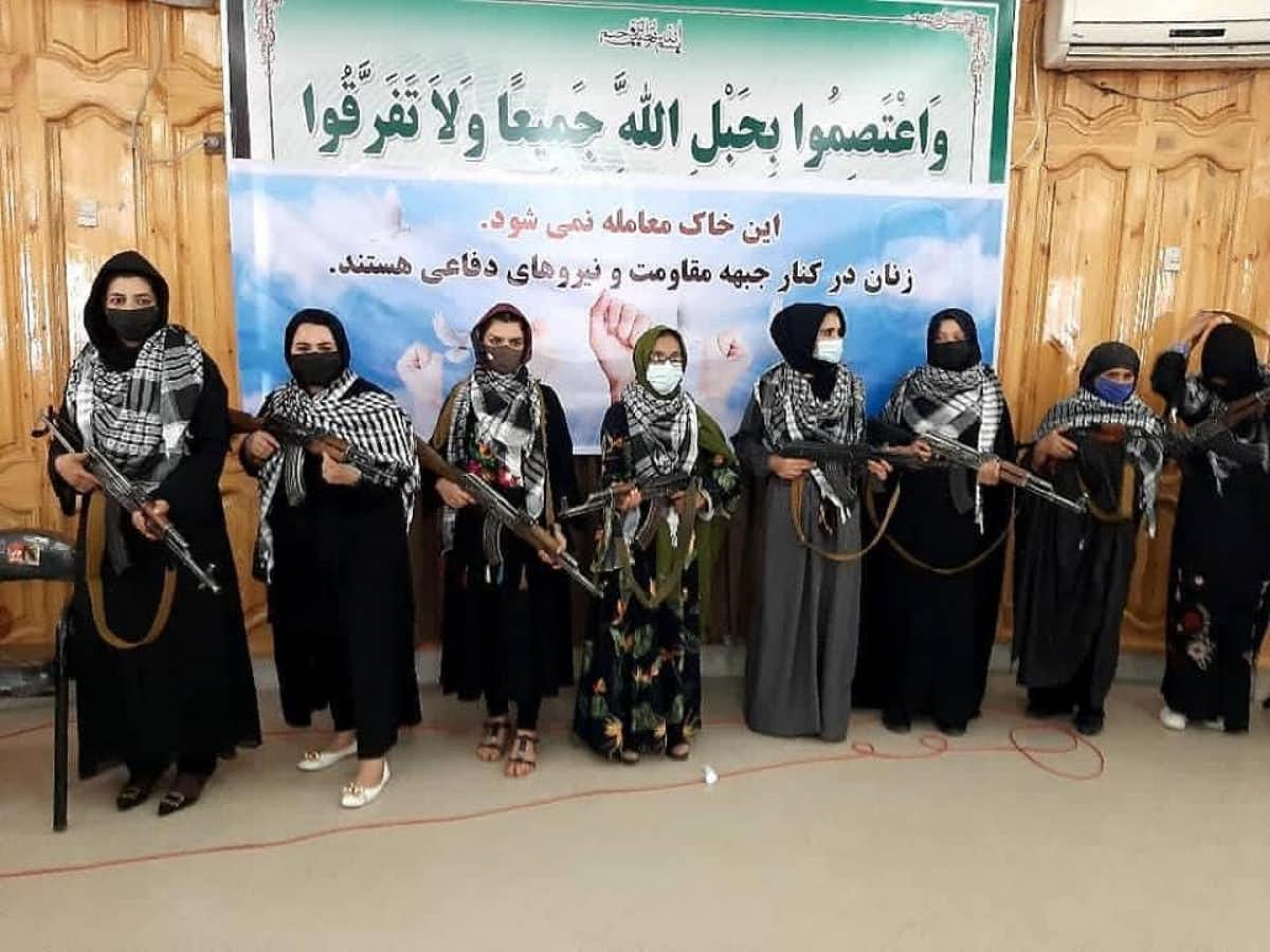 Radio Nowruz published this photo it said was of women in Herat who had taken up arms against the Taliban.