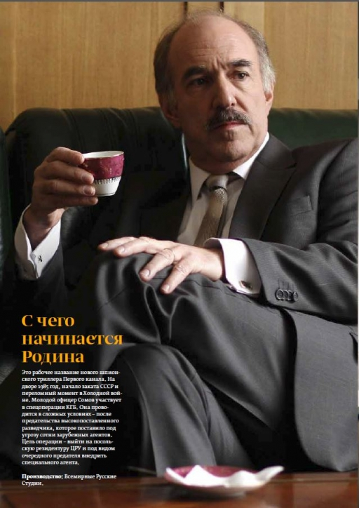 Playing role of CIA bad guy in recent Russian miniseries `What Is The Soul of A Motherland?ˋ