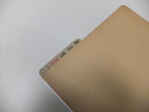 a brown file folder on a desk