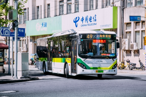 Shenzen China electric bus