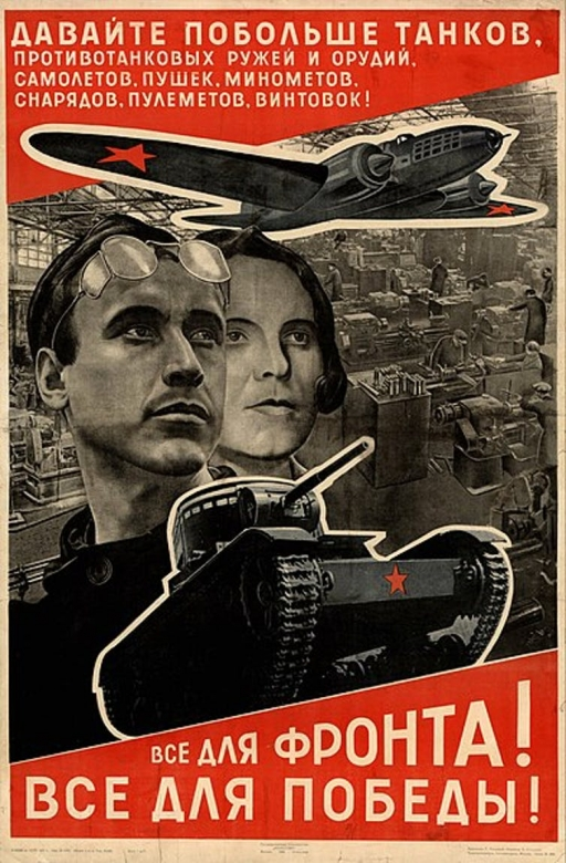 A propaganda poster showing two faces, a tank and an airplane with Russian script.
