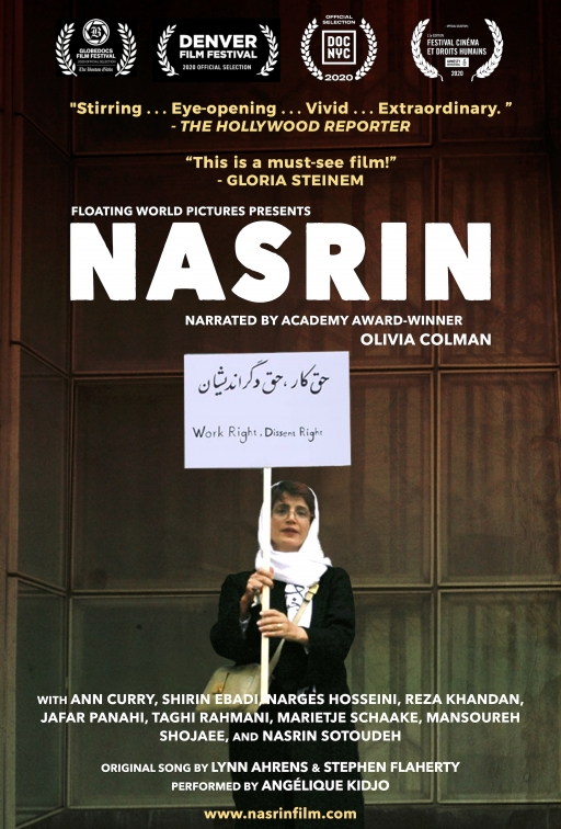 """Nasrin Sotoudeh holds a protest sign in Tehran in a scene from the film """"Nasrin,"""" directed by Jeff Kaufman and narrated by Oscar winner Olivia Colman."""