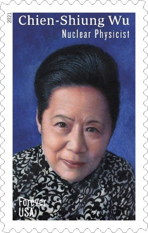A stamp of a scientist named Chien-Shiung Wu.