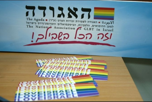 "[""<p>Rainbow stickers on a desk at the AGUDA, the main LGBT organization in the country. The building on the Nahamani Street was the target of still-unsolved 2009 shooting in which two youth died, Nir Katz, 26, and Liz Troubishi, 16. </p>\n""]"