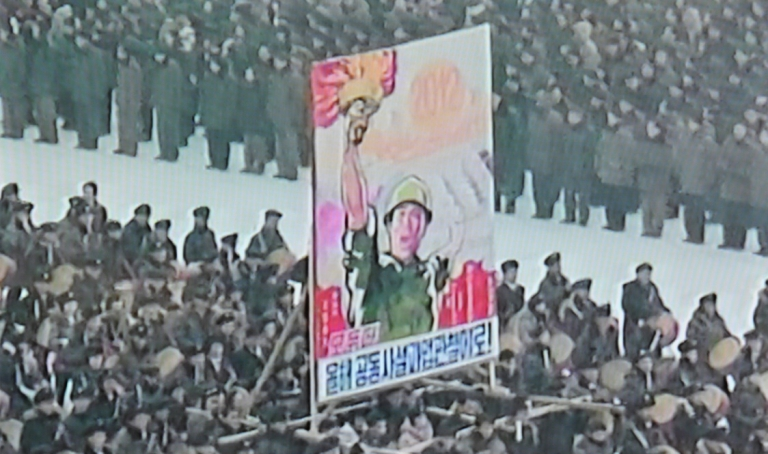<p>This television screen grab taken from North Korean TV shows thousands of North Koreans as they hold a mass rally in support for their country's policies and new leader Kim Jong-Un at Kim Il Sung Square in Pyongyang on Jan. 3, 2012.</p>