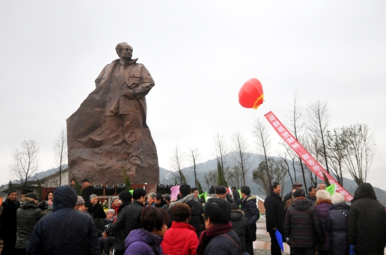 <p>Supporters of Southern Weekend have joined the journalists' strike, demonstrating along with journalists outside Southern Weekend's headquarters in Guangzhou, the capital of southern Guangdong province.</p>