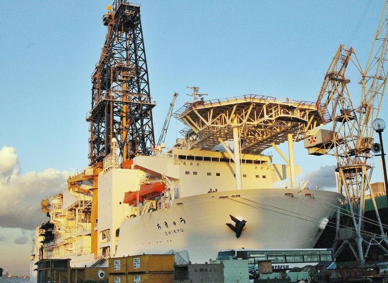 <p>The deep-sea drilling vessel Chikyu is docked at Mitsubishi Heavy Industries' shipyard in Yokohama, suburban Tokyo.</p>