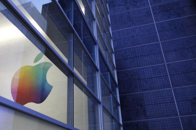 <p>The Apple logo at Yerba Buena Center for Arts in San Francisco.</p>