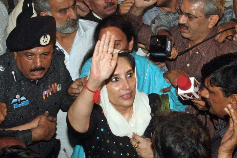 <p>Benazir Bhutto in Lahore, on November 12, 2007.</p>