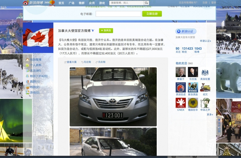 <p>Chinese internet users were shocked by this post on the Canadian embassy in China's Weibo microblog that shows Ambassador David Mulroney's official car, a silver Camry.</p>