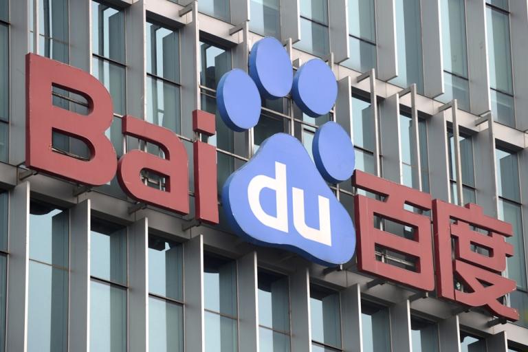 <p>Baidu headquarters in Beijing.</p>