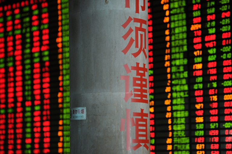 <p>This photo shows Chinese characters on a pillar warning people to be cautious when playing the stock market at a securities brokerage in Shanghai.</p>