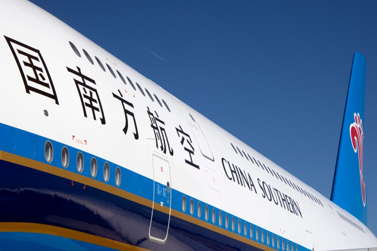 <p>Picture of the China Southern Airlines first Airbus A380 taken in France on October 14, 2011.</p>