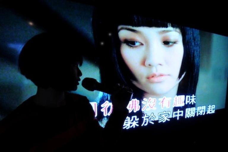 <p>A karaoke club in Hong Kong in February, 2011.</p>
