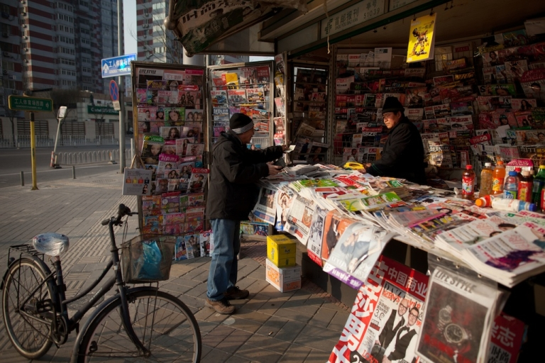 <p>A media crackdown in China means trouble for some of the more outspoken Chinese newspapers.</p>