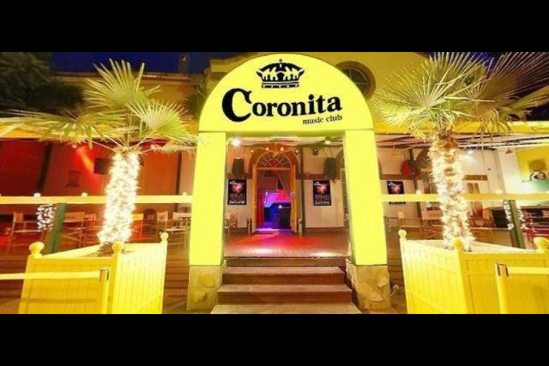 <p>Coronita, an after-party bar in Budapest, Hungary. Otherwise known as