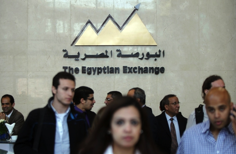 <p>Guests attend the inauguration ceremony of the new headquarters of Egypt's stock exchange in the Smart Village on the outskirts of Cairo on April 12, 2012. AFP PHOTO/KHALED DESOUKI</p>