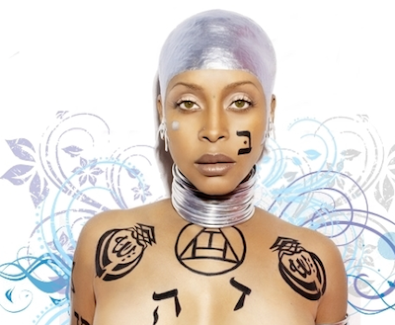 <p>Neo-soul singer Erykah Badu as she appears on her Web site's home page.</p>