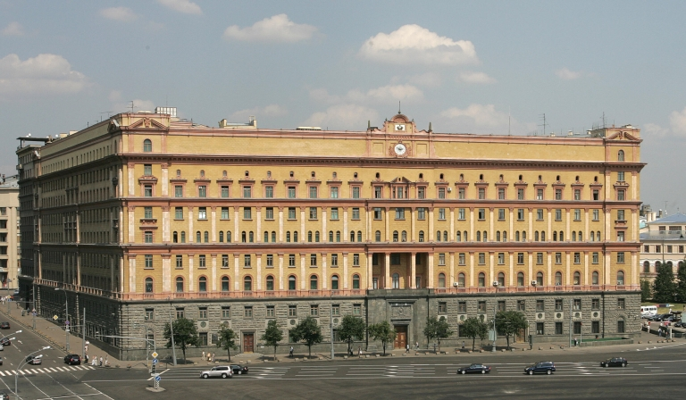 <p>A file picture taken in July 2007 shows the Moscow headquarters of the Federal Security Service, or FSB, formerly known as the KGB.</p>