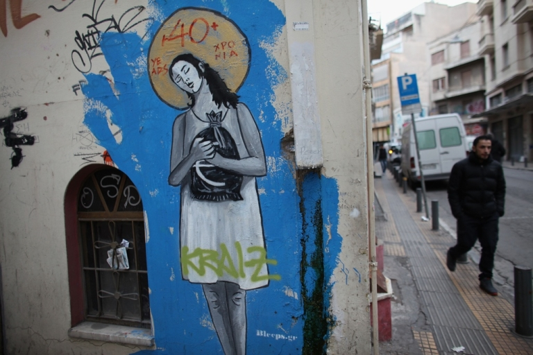 <p>Greece isn't the only EU country in mourning over austerity these days.</p>