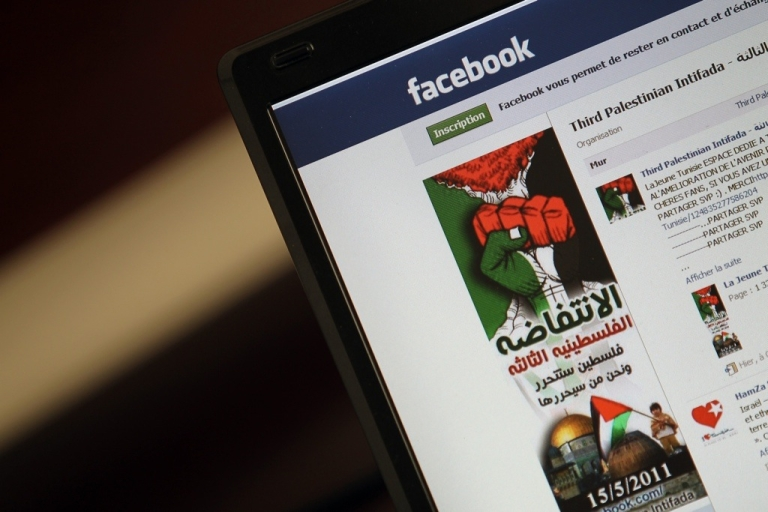 <p>A view of a Facebook page taken in Gaza City, on March 31, 2011.</p>