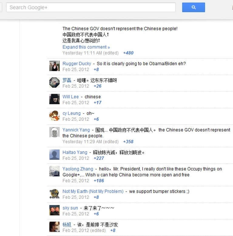 <p>Chinese users spam Barack Obama's Google+ page in a temporary breach in the Great Firewall of China</p>