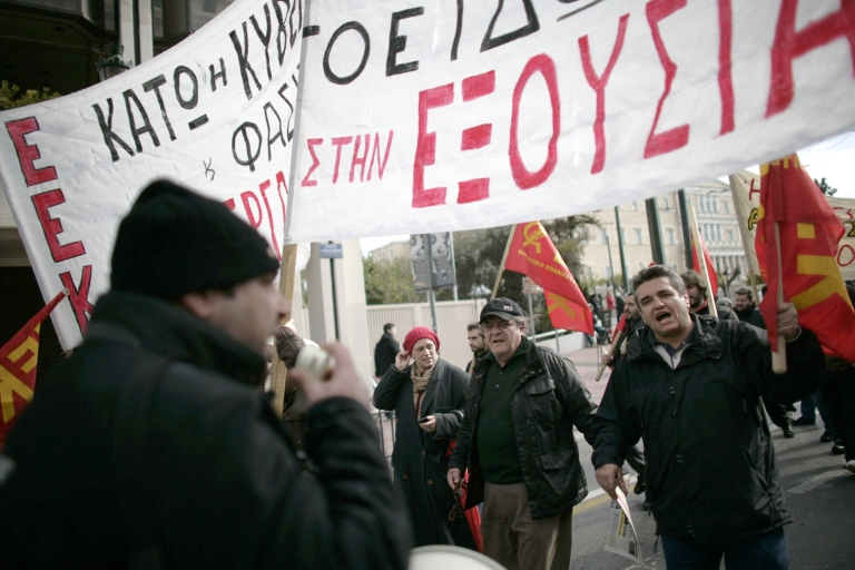<p>Protestors demonstrate during a 48-hour anti-austerity strike outside the Greek Parliament on February 11, 2012 in Athens Greece.</p>