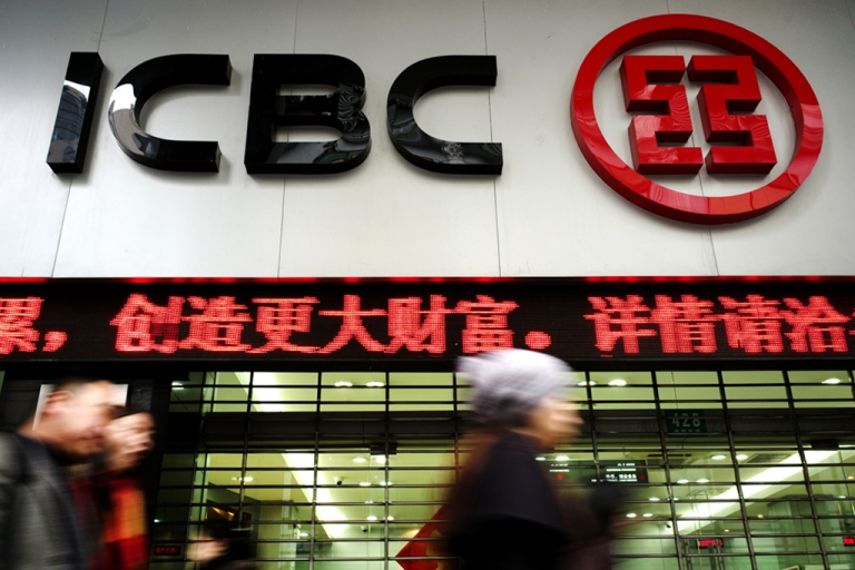 <p>Pedestrians walk past a branch of China's banking giant Industrial and Commercial Bank of China (ICBC) in Shanghai. Romney's investment in the bank was recently revealed when he released his 2011 tax returns.</p>