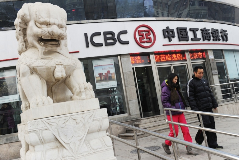 <p>Customers leave an ICBC branch in Beijing.</p>