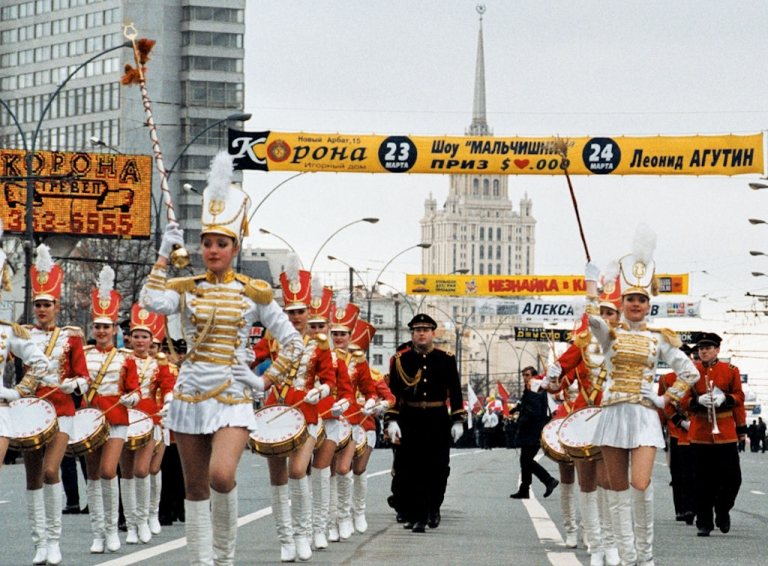 <p>A marching band performs during a parade on New Arbat Street on March 18, 2001 marking St. Patrick's Day in Moscow.</p>