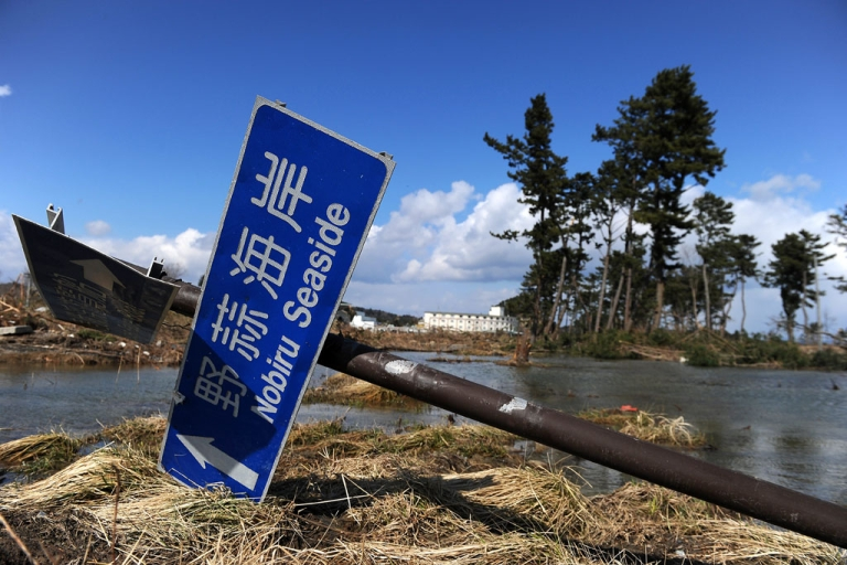 <p>The beach resort of Okumatsushima was a thriving stop on the Japanese tourist trail until a huge tsunami virtually wiped it from the map on March 11, 2011.</p>