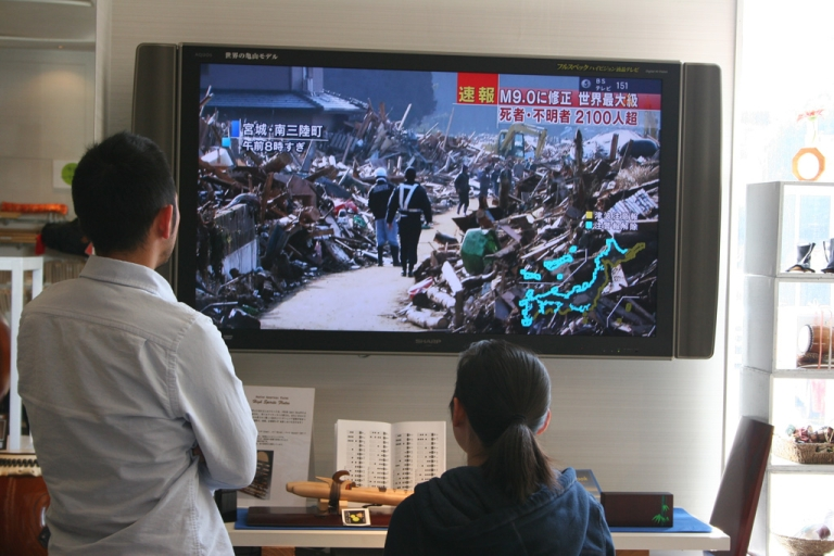 <p>Residents of Hakusan City in western Japan watch images of the catastrophic earthquake and tsunami damage on television.</p>