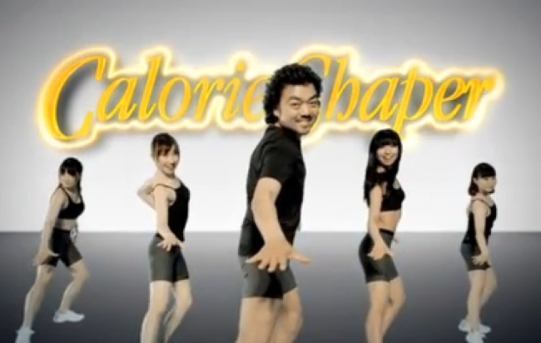 <p>Japan's MXP Calorie Shaper Pants, a new line of popular fat-burning underwear.</p>