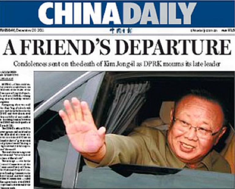 <p>The state-run China Daily newspaper lauds North Korean dictator Kim Jong Il as a