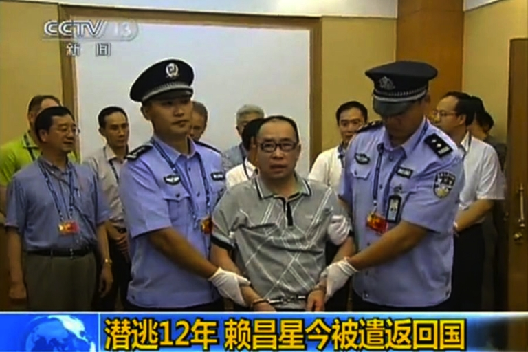<p>Lai Changxing, who ran one of China's biggest smuggling rings,