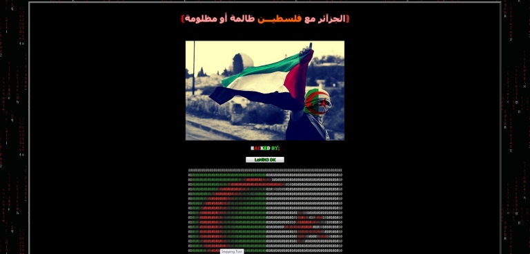 <p>One of the several websites hacked by LANMIN3 - a pro-Palestinian web activist seemingly based in Algeria.</p>